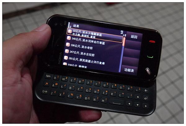 【遊記】使用Nokia Ovi Maps,帶著W媽遊淡水