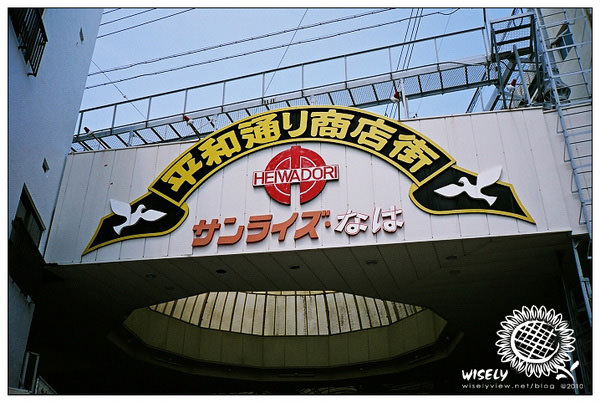 【旅遊】2008 沖繩.Contax T3拾遺:街頭巷尾 – 14