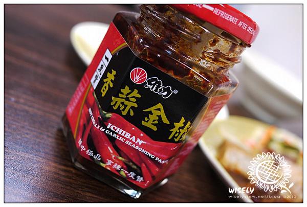 【食記】台北.景美:林家豬腳(腿庫飯、魯肉飯、酸辣豬腳)