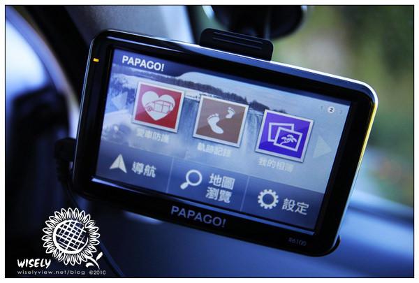 【交通】2010花東遊:Peugeot 308 1.6HDi及PAPAGO! R6100 – 02