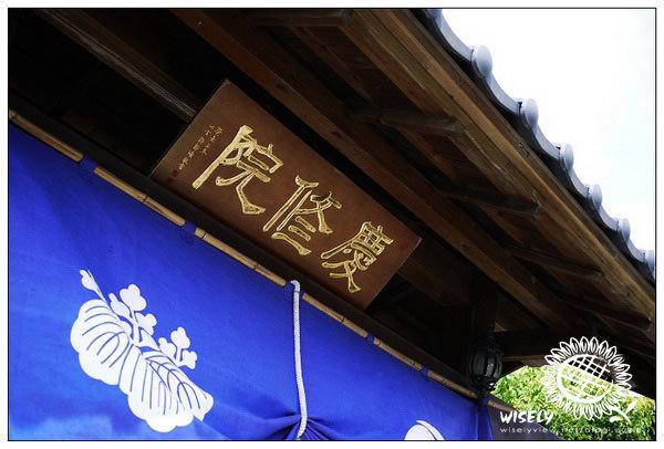 【旅遊】2010花東遊:花蓮吉安鄉.吉安慶修院 -03