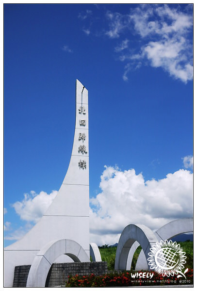 【食記】2010花東遊:花蓮.(北迴歸線標旁)瑞穗舞鶴紅茶/台茶18號、玉里麵 -04