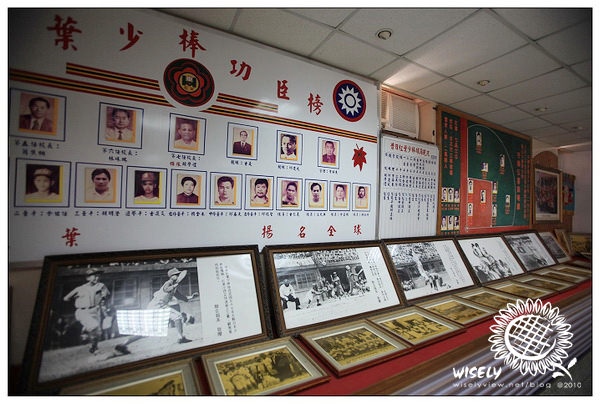 【旅遊】台東.延平鄉:紅葉少棒紀念館 -07