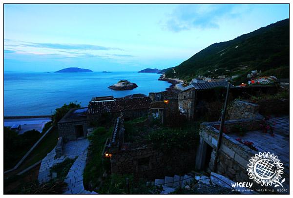 【旅遊】2010台灣.馬祖:北竿島芹壁聚落_夕顏與晨曦 –05