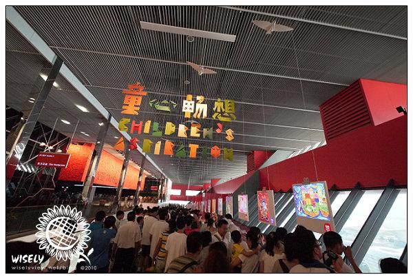 【旅遊】2010中國.上海:世博中國館&捷克館 -09