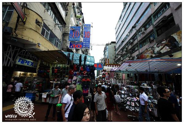 【旅遊】2010 中國.香港:旺角街頭(女人街.相機街.)隨拍 -01