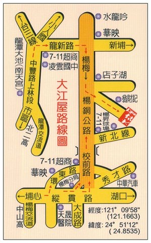 【活動】桃園龍潭:茶裏王.北茶文化之旅 (大江屋客家菜、福源茶廠)