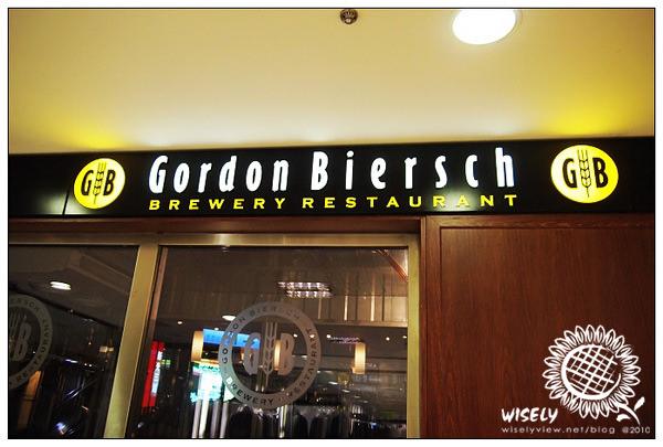 【閒話】要給GB美式餐廳(Gordon Biersch)一個「讚」