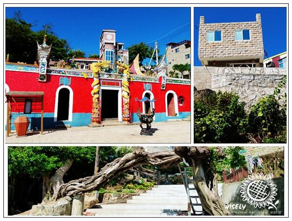 【遊記】馬祖~結合人文景觀與戰地風光的地中海樂園