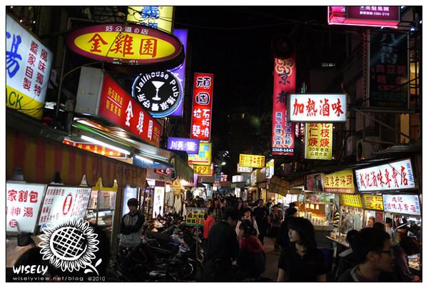 【食記】台北.公館商圈:紫光占卜貓咪餐廳 (提供WiFi網路)/陳三鼎黑糖青蛙撞奶、藍家割包、永亨鹹酥雞