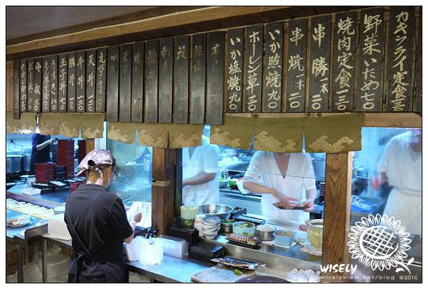 【食記】台北.中山商圈:肥前屋鰻魚飯2010