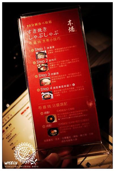 【食記】台北.西門町商圈:本燔野菜農場壽喜燒 (吃到飽)(改至中山店)