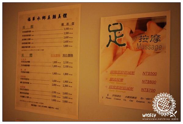 【住宿】桃園.龍潭鄉:石門水庫福華渡假別館 (含石門水庫交通資訊)