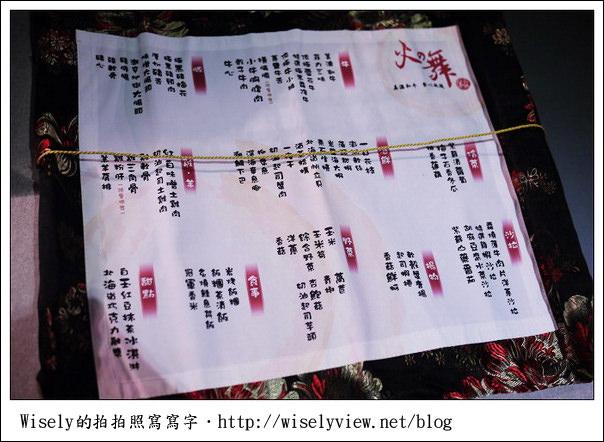 【食記】台北.東區商圈:火之舞蓁品燒忠孝店-吃到飽~(品質下滑中)