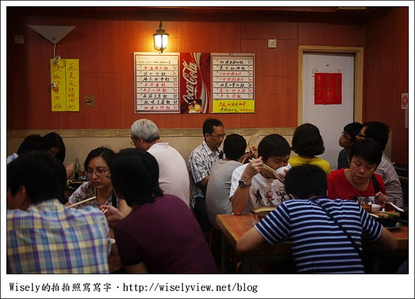 【食記】中國.香港:坤記煲仔飯 (西環桂香街舊舖側)