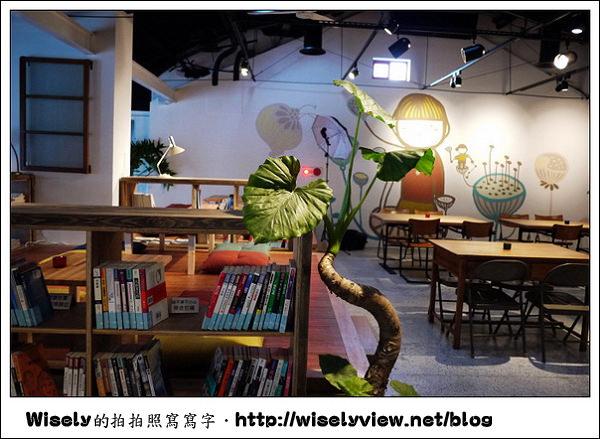 【食記】台北.信義公民會館C館/四四南村:<好,丘>good chos (提供WiFi網路)