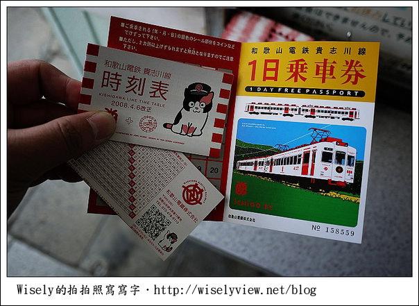和歌山景點。和歌山電鐵貴志站︱必訪貓咪車站+卡通電車~小玉貓咪站長