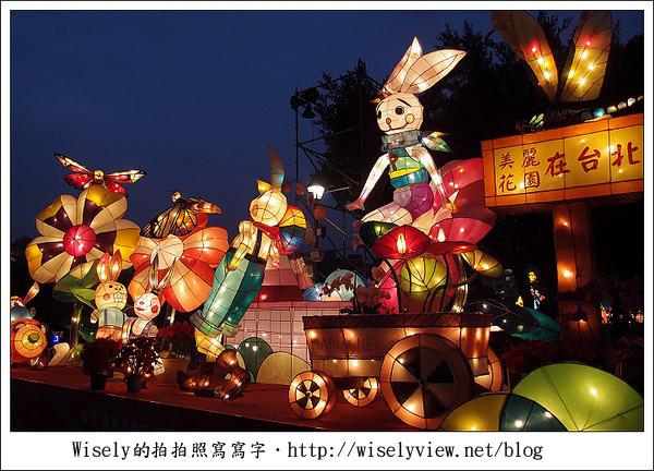 【活動】台北.國父紀念館:元宵台北燈節/含官網資訊 (XZ1夜間手持隨拍)