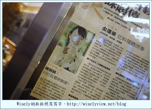 【食記】台北.新北投:原鍋食堂涮涮鍋 (華南銀行-食在精彩美食網邀稿)