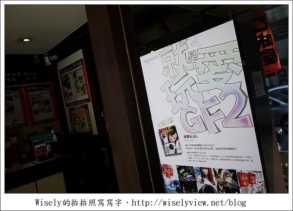 【活動】台北.乙味屋八德店:美食貓攝分享會