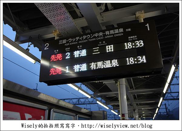 【旅行】2011關西(京阪神)-15:神戶兵庫縣有馬溫泉-金之湯 (Canon EOS 5D2)