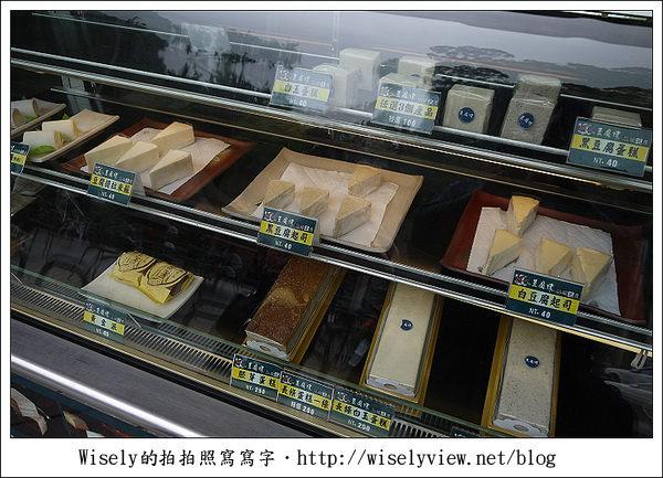 【景點】台北.石碇老街:美美飲食店土雞肉、陳記豆腐冰淇淋、農產特銷中心、月老和合殿 (Panasonic Lumix GF2)