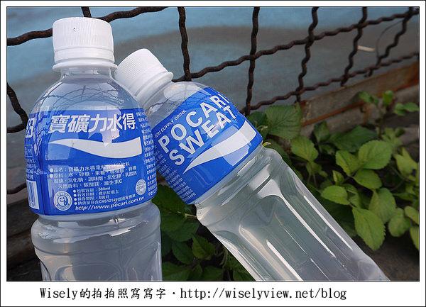 【試吃】寶礦力水得-解身體的渴,補充暢遊四海的元氣