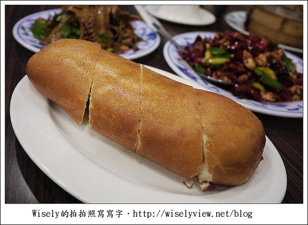【食記】新北市.永和區:天府家常菜/近捷運頂溪站2號出口 (WAO聚餐)