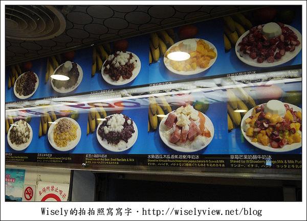 【食記】台北.公館商圈:台一紅豆牛奶冰