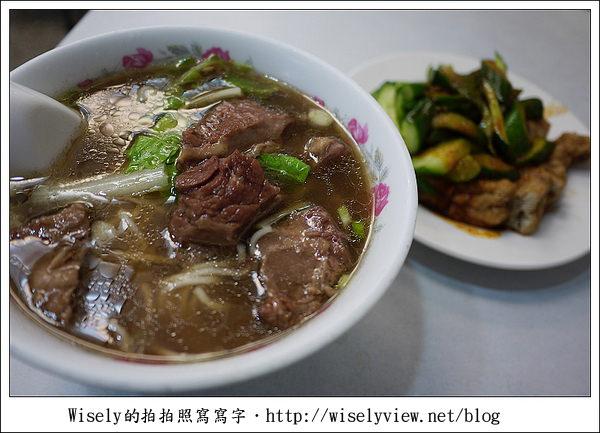 【食記】新北市.永和區:南川麵館牛肉麵2011