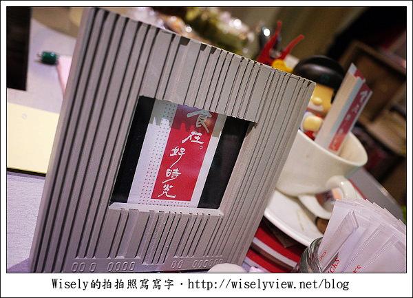【食記】台北市.鄰近大安捷運站:食在。好時光/簡餐店 (牛肉麵)