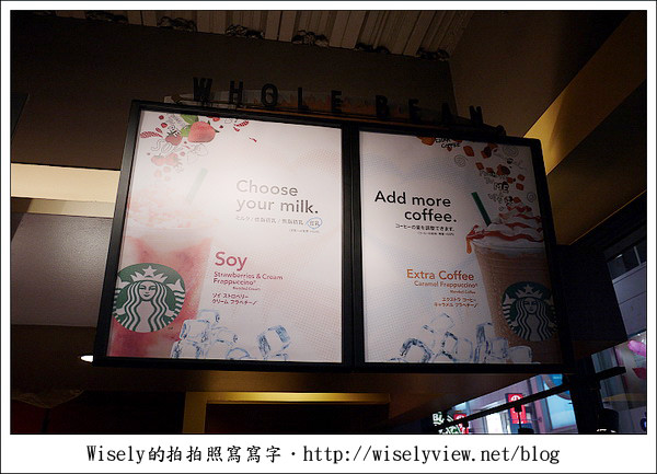 【旅行】2011(日本)廣島-03:星巴克廣島馬克杯 & 本通商店街Starbucks隨拍