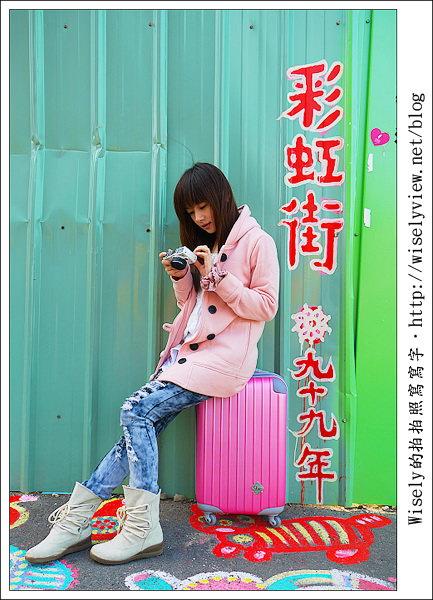 【訊息】就愛玩GF2.旅遊好攝手講座@新光三越台北天母店