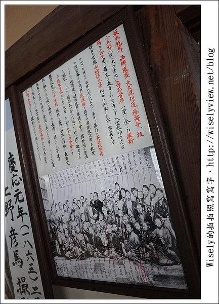 【旅行】2011(日本)廣島-05:坂本龍馬「伊呂波丸事件」談判遺跡/展示館