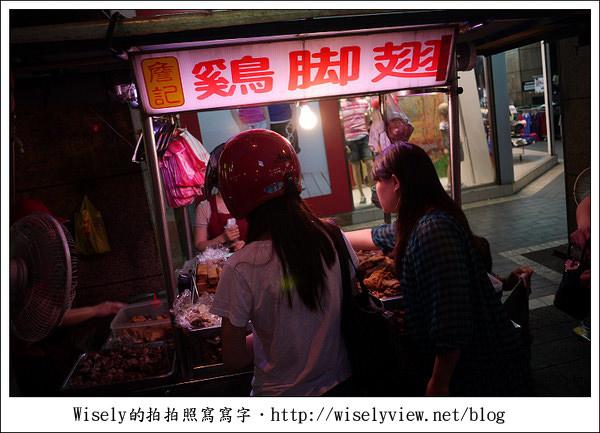【食記】台北市.寧夏夜市:劉芋仔-蛋黃芋餅.香酥芋丸、詹記(滷味)雞腳翅