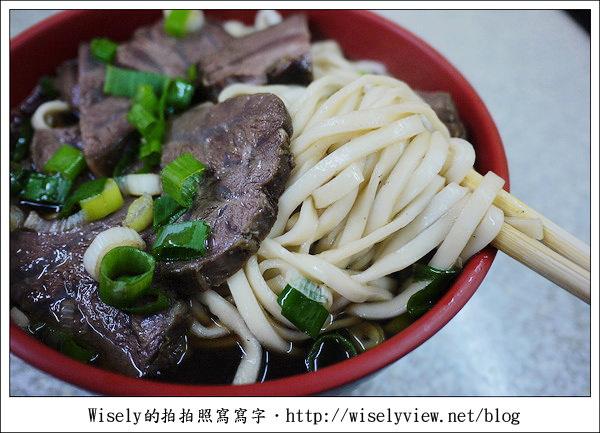 【食記】台北市.中山區:阿三汕頭牛肉麵 (懶得排林東芳的另一方便選擇)