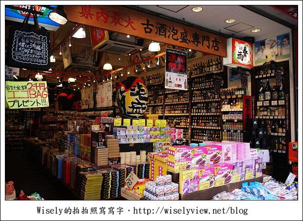 【旅行】2011(日本)沖繩-10:那霸市國際通/平和通隨拍,含採購敗家用餐店家分享