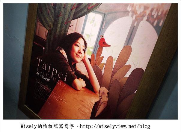 【食記】台北市.松山區:朵兒咖啡館 Daughter's Café /桂綸鎂-第36個故事 (提供WiFi網路)