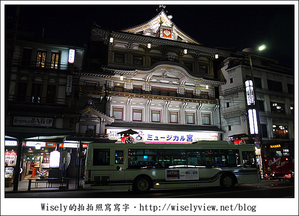 【旅行】2011關西(京阪神)-22:漫步京都祇園仲夏夜隨拍