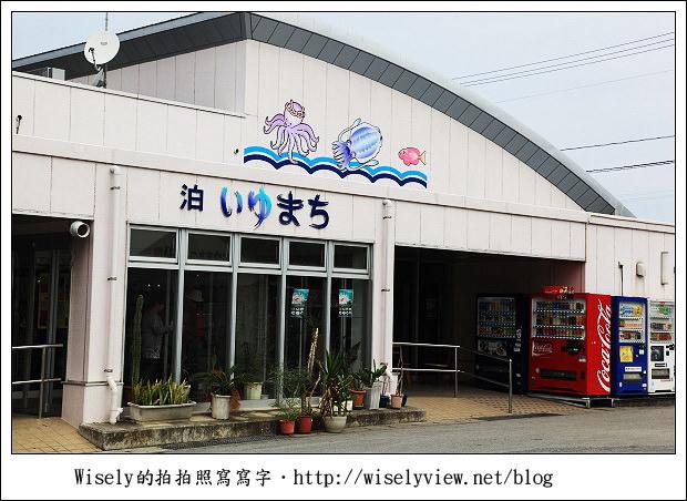 【旅行】2011(日本)沖繩-13:泊港漁市場-超多生鮮好料便宜任你選