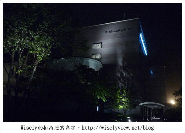 【旅行】2011(日本)廣島-07:HIROSHIMA AIRPORT HOTEL-廣島機場附近的住宿飯店