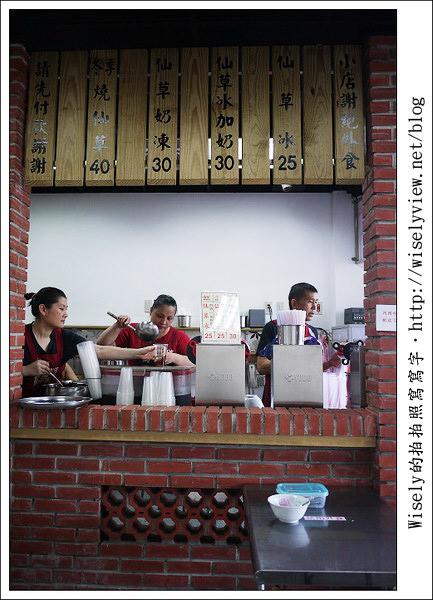 【食記】台北市.萬華區:2011老牌(林建發)林家仙草冰,艋舺大道上的清涼古早味