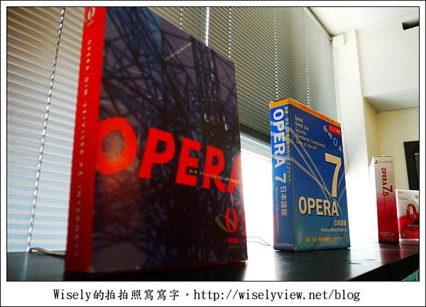 【旅行】2011挪威之旅-01:奧斯陸Opera軟體總部參訪,一個出色瀏覽器的發源地