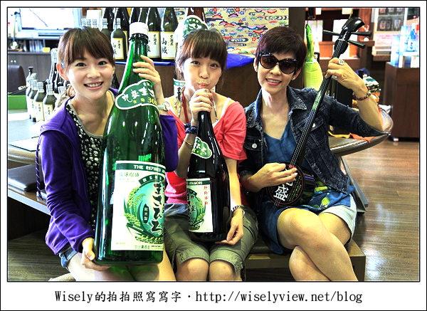 【旅行】2011(日本)沖繩-14:比嘉酒造見學~琉球泡盛酒的歷史起源,以及飲用法
