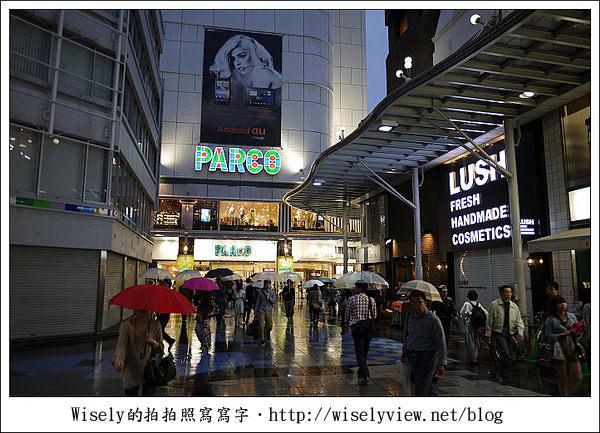 【旅行】2011(日本)廣島-08:HIROSHIMA HONDORI St(本通商店街)~美食.名牌和藥妝等採購敗家的集合地