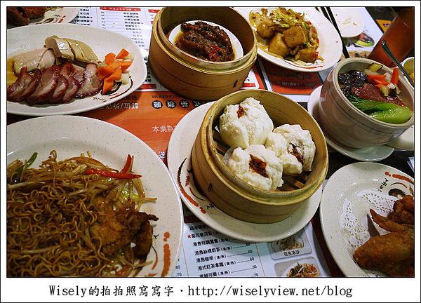 【食記】新北市‧永和區:港島港式茶餐廳~內容豐富合適台灣人的口味 (WAO聚餐)