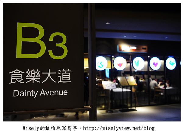 【食記】台北市‧中正區:京站B3開飯川食堂~香辣過癮超滿足