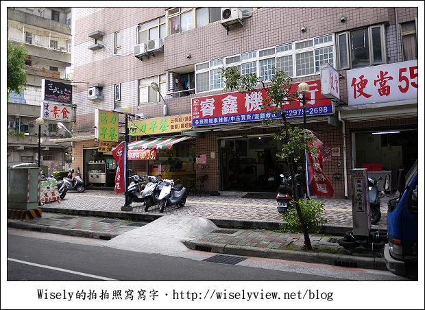 【食記】新北市‧三重區:玄武壽司~便宜新鮮吃的痛快,讓人想挑戰100貫!