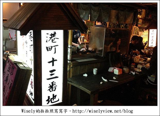 【食記】台中市.北區:港町十三番地(梅川店)/古日本風味,雞肉串燒好好吃