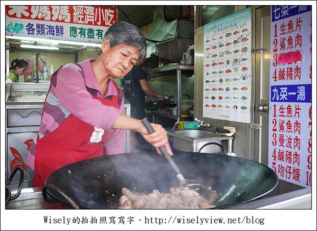 【食記】台東縣.成功鎮:新發海產店(宋媽媽的老店)~在地旗魚全餐美味好料理